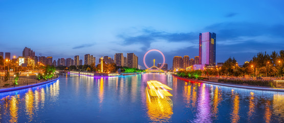 The beautiful city night view architectural landscape in Tianjin Papier Peint