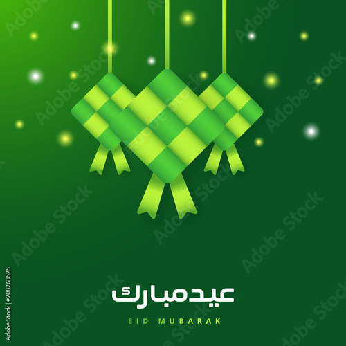 selamat hari raya aidilfitri greeting card banner vector ketupat with islamic pattern on green background