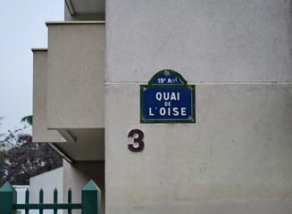 Quai de l'Oise. Plaque de nom de rue