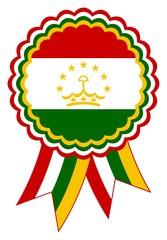 Tadschikistan Emblem vektor in den originalen Nationalfarben grün, gelb, weis und rot.