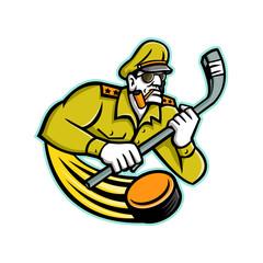 Army General Ice Hockey Sports Mascot