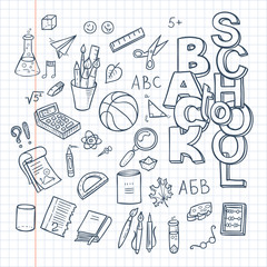 Back to School Supplies collection. Sketchy notebook doodles set with lettering