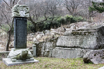 "Grabstelen im Park vor dem ""Beomeosa Tempel"" in Busan."