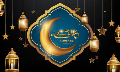 Happy Eid Adha arabic calligraphy for greeting celebration of muslim festival