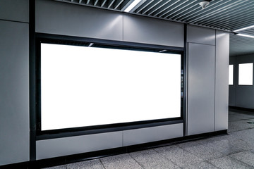 Empty billboards in subway stations Fotomurales