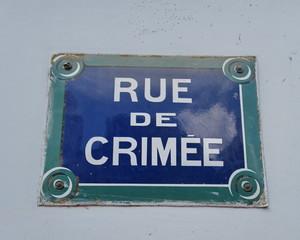 Rue de Crimée. Plaque de nom de rue.