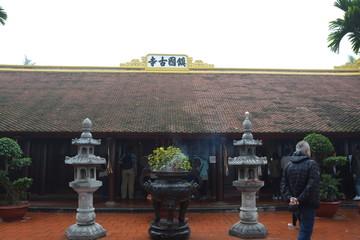 ベトナムハノイの鎮国寺