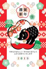 2019年亥年完成年賀状テンプレート「黒猪と鶯の華やか梅和風デザイン」謹賀新年