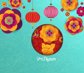 Chinese New Year poster, Year of the pig decoration