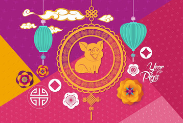 2019 Chinese Greeting Card with Paper cut Emblem and Flowers on Geometric Background. Zodiac Pig, Happy New Year