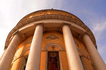 Church of the Holy Martyr Tatiana