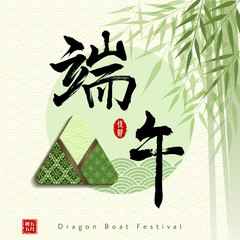 Chinese Dragon Boat Festival with Rice Dumpling
