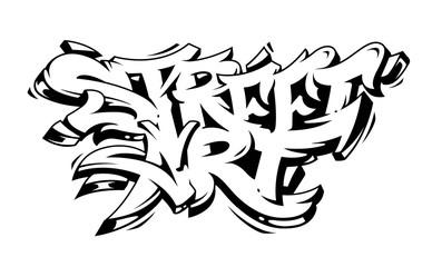 Street Art Graffiti Vector Lettering Wall mural
