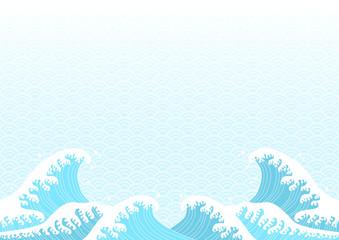 波と青海波 模様 背景イラスト 水色