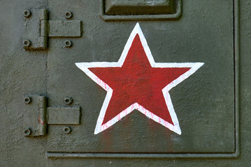 Tank Star./Star Shape, Abstract, Armored Tank, Art, Art And Craft