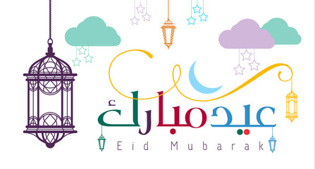 Islamic vector design Eid Mubarak greeting card template with arabic pattern - Translation of text : Eid Mubarak - Blessed festival