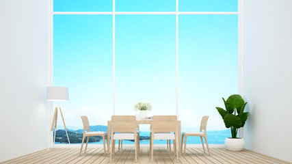 Dining room or restaurant and island view in home or hotel - Dining room and sea view artwork for summer or holiday - 3D Rendering