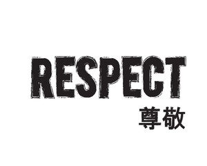 respect and japanese font