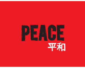 peace and japanese font
