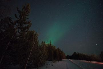 A beautiful aurora dancing over the Yukon territory,Canada