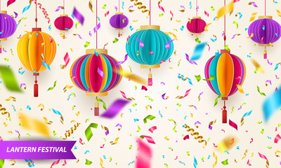 Chinese lantern festival vector illustration.Multicolored paper lanterns with flying confetti.Template for holiday posters for the Mid-Autumn Festival, Chinese New Year.