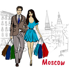 man and woman with shopping bags in Moscow