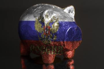 Piggy bank with Russian Flag