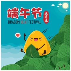 Vintage chinese rice dumplings cartoon character & dragon boat set. Dragon boat festival illustration.(caption: Dragon Boat festival, 5th day of may)