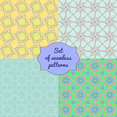 High-quality colorful wallpaper in Islamic or Arabic style. Seam