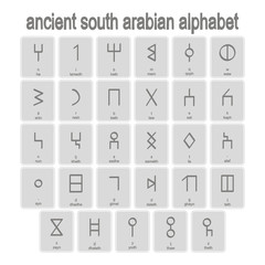 Set of monochrome icons with ancient south arabian alphabet for your design