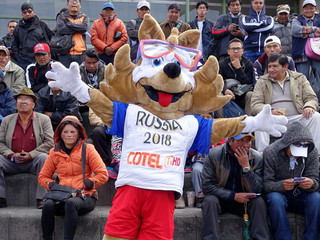 A person dressed up as the World Cup mascot Zabivaka performs during a TV transmission of the opening ceremony of the World Cup in La Paz
