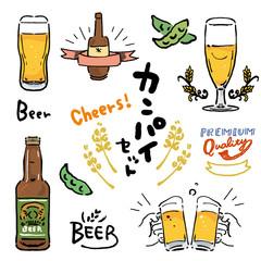 ビール イラスト 乾杯セット