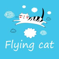Vector illustration of funny flying cat lovers.