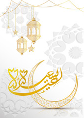 Arabic calligraphic golden text Eid Mubarak greeting card decorated with creative floral crescent moon and hanging lantern.