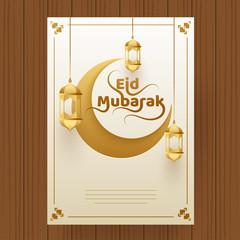 Crescent moon with stylish text Eid Mubarak.