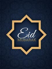 Eid Mubarak text on sticker and arabic pattern background.