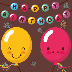 smiling kawaii balloons lettering celebration happy birthday card vector illustration