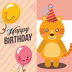little tiger with kawaii balloon celebration happy birthday vector illustration