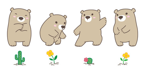 Bear vector Polar Bear icon logo flower cactus yard wood illustration character