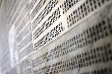 Chinese Writing - Hainan Temple