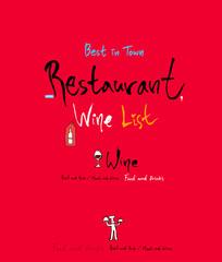 음식점 포스터 / 손으로 그린 식당 그림