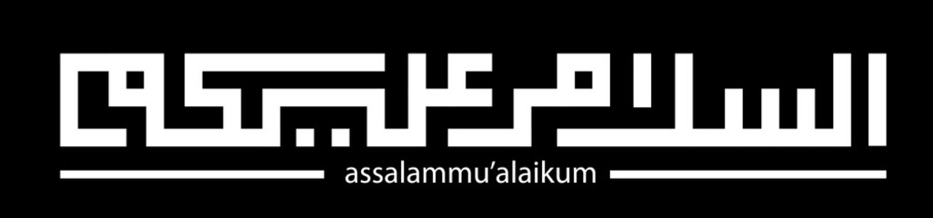 kufi assalammu alaikum is mean peace for you, muslim calligraphy