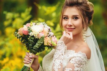 close up portrait of a bride in autumn park