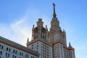 Lomonosov Moscow State University (MSU) towers on a blue sky background