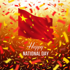 Happy Chine Day greeting card.