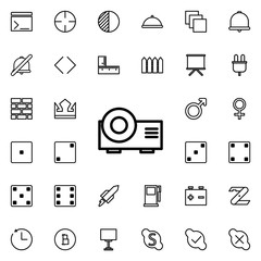 projector icon. Detailed set of minimalistic line icons. Premium graphic design. One of the collection icons for websites, web design, mobile app