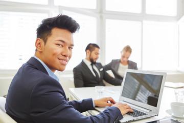 Asian man as computer scientist
