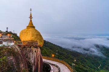 Kyaiktiyo Pagoda ,Myanmar