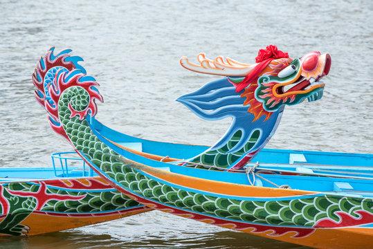 Dragon boat. Chinese dragon boat festival