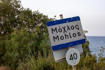 Ortseingang Mohlos